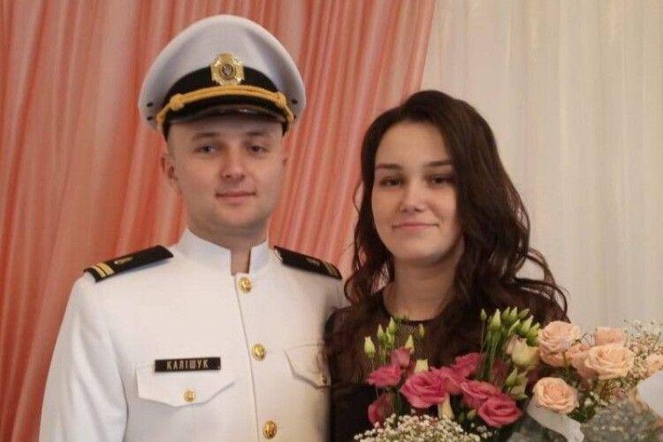 У Любомлі одружилися офіцери Військово-морських сил