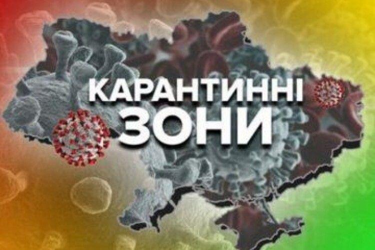 Україну знову поділили на карантинні зони: якого кольору тепер Волинь