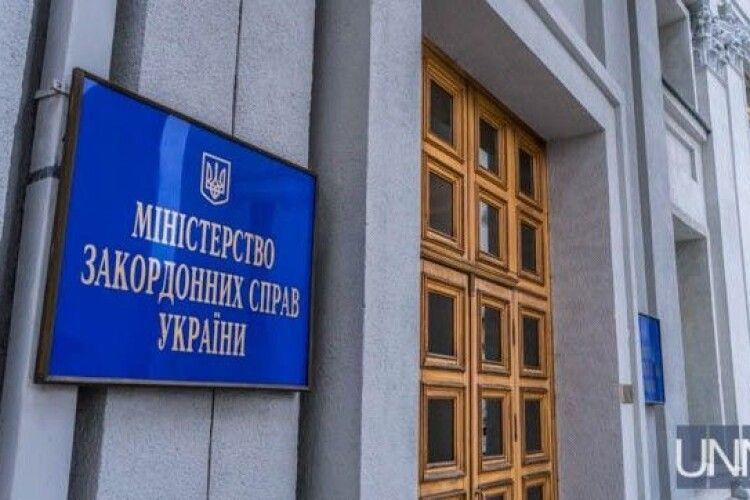 Україна закликала РФ вивести війська з окупованих територій Грузії