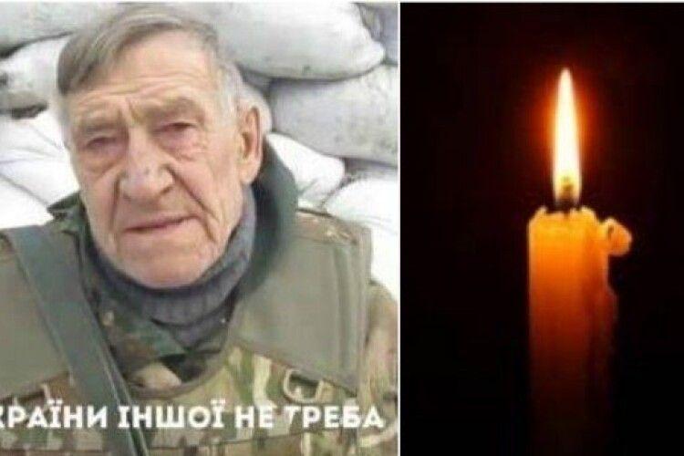 Помер найстаріший воїн-доброволець війни на Донбасі
