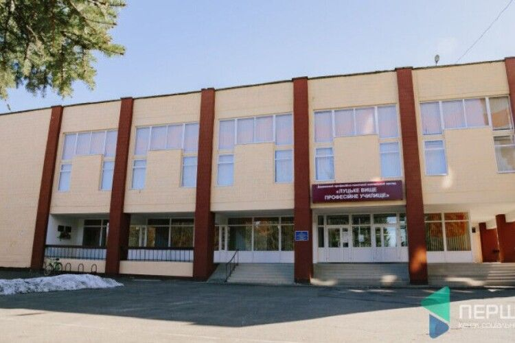 Два волинські училища отримають понад 5 млн на створення навчально-практичних центрів