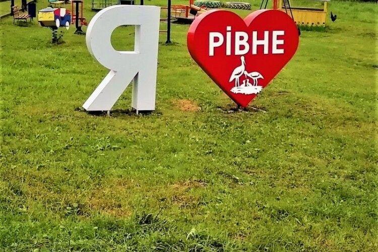 «Замінимо ґаджети»: в громаді на Волині створять секції з футболу