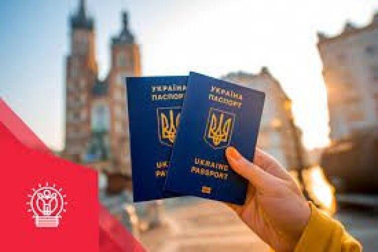 В ЄС анонсували реформу Шенгенської зони: чи є загроза українському безвізу