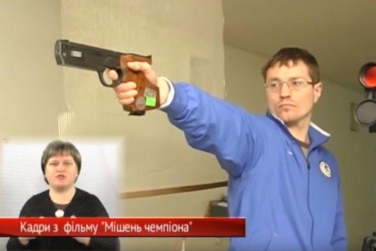 Волинянин отримав відзнаку «За розвиток українського спорту» (Відео)