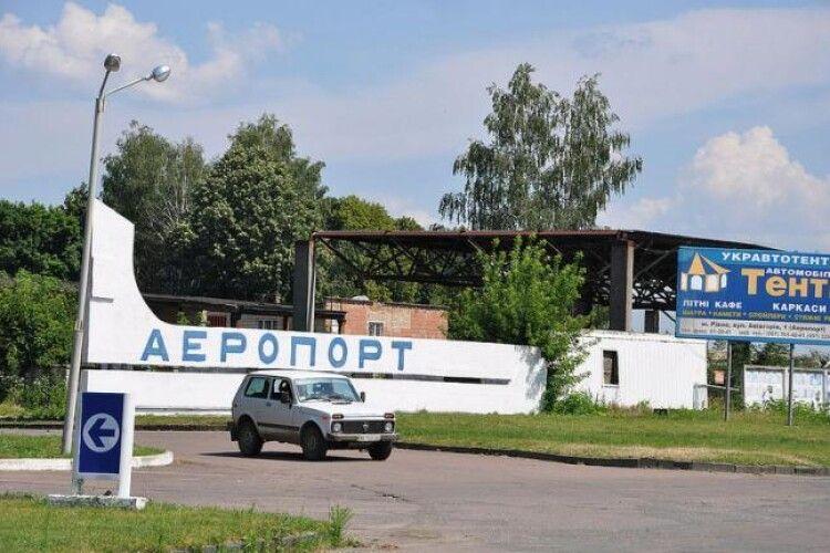 Найбільш «ласі шматки» Рівненського аеропорту хочуть продати