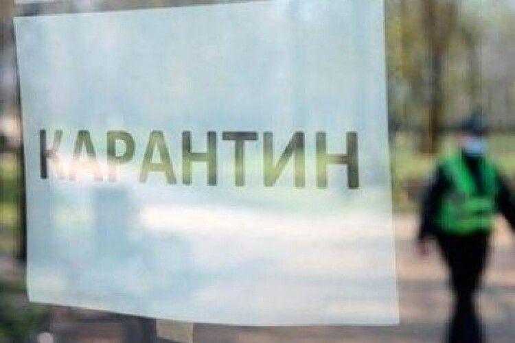 Уряд оприлюднив постанову про карантин вихідного дня