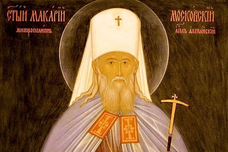 Перед мученицькою смертю від татар промовив:  «Рятуйтеся, діти мої,  а мені не можна. Я віддаю себе волі Божій!»