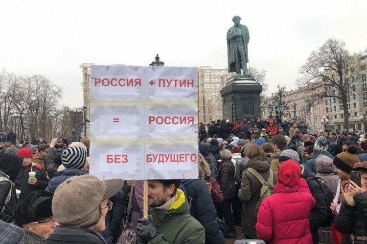 В Росії затримали кількасот учасників антипутінських мітингів