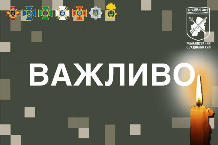 На Донбасі підірвався автомобіль з українськими військовими