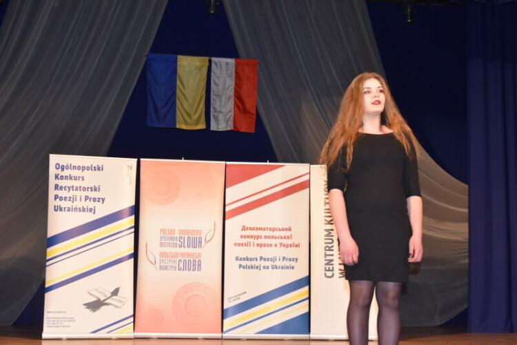 У Луцьку декламуватимуть польську поезію та прозу