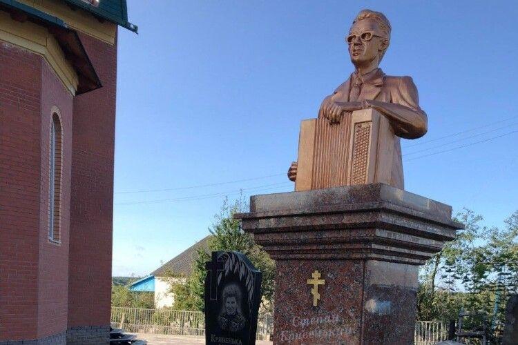 Коронавірус не завадив провести фестиваль пам'яті автора гімну Волині (Відео)