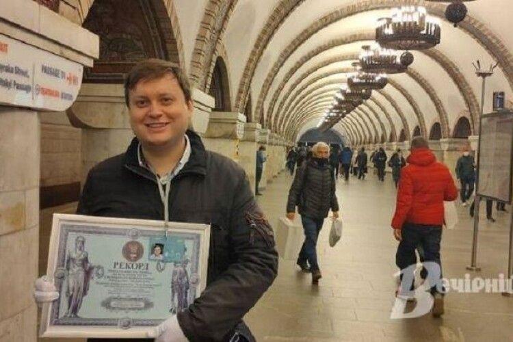 Рекорд: за скільки часу можна об'їхати всі станції метро в Києві