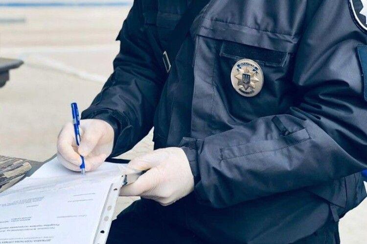 У Луцьку поліція за три дні оштрафувала 13 порушників карантину