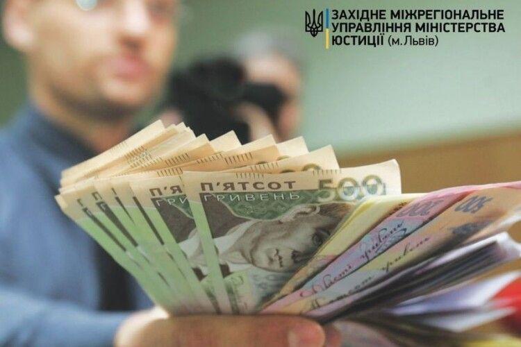 Волинянина змусили заплатити банку майже пів мільйона гривень