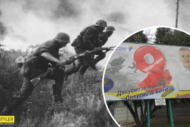 «Украинский депутат поблагодарил нацистов за победу в войне»