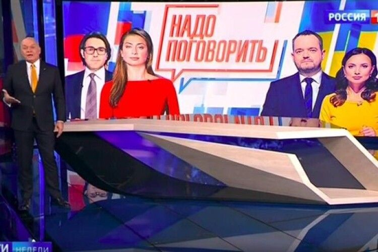 Скандал навколо «телемосту»: NewsOne висунув звинувачення Луценку