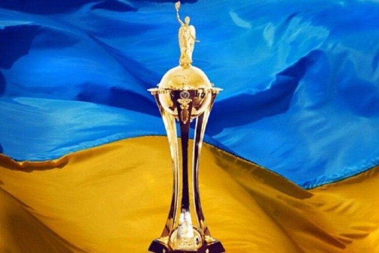 «Волинь» поступається «Минаю» в Кубку України (Відео)