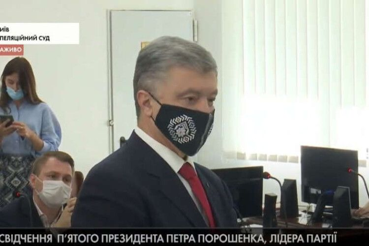 Справа про держзраду Януковича: Порошенко обурився намаганням захистити РФ від відповідальності