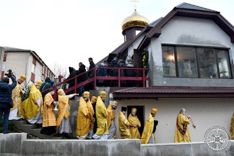 У Луцьку за участі мера освятили новозбудований храм, що належить Московському патріархату (Фото)