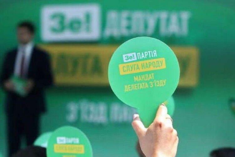 Родичі депутатів «Слуги народу» за два роки задекларували майна на 60 мільйонів гривень – КВУ