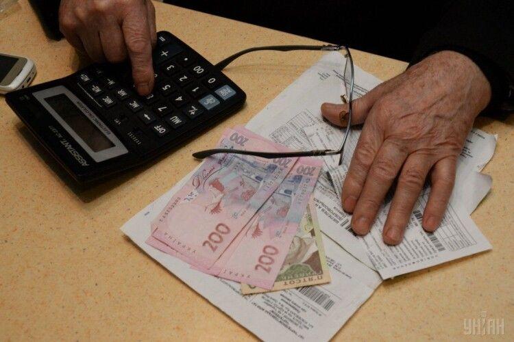 В Україні основні тарифи на комуналку зростуть до 75%: в яких регіонах платитимуть найбільше