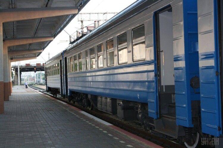 У поїздах «Укрзалізниці» з'явиться воєнізована охорона