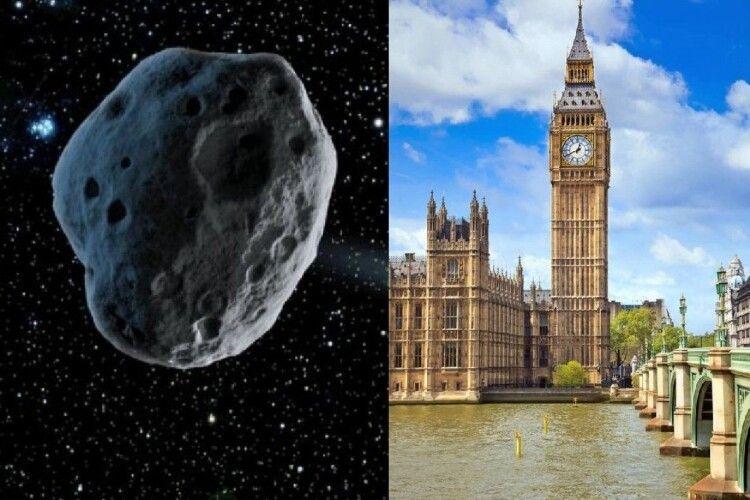 До Землі мчить асероїд, удвічі більший за Біг-Бен