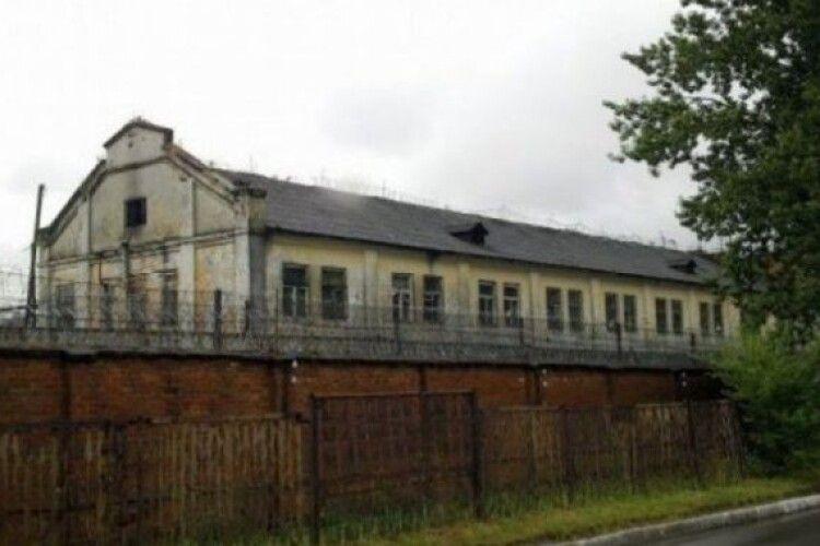 Міністерство юстиції виставить на продаж Львівську виправну колонію