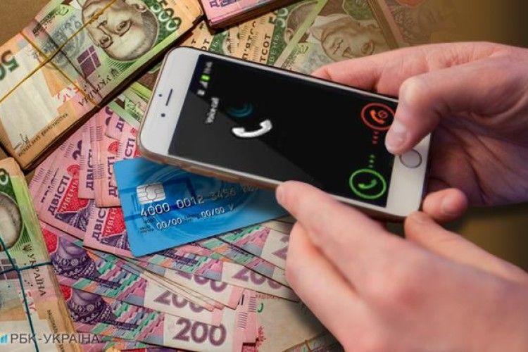 Шахраї крадуть мобільні номери і спустошують банківські картки: як це працює