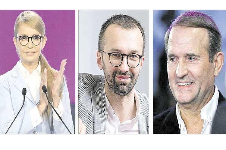 Лещенко заявив,щобанк родини Тимошенко обслуговує гроші Медведчука