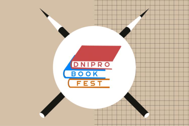 «Dnipro-Book-Fest» називає кращих
