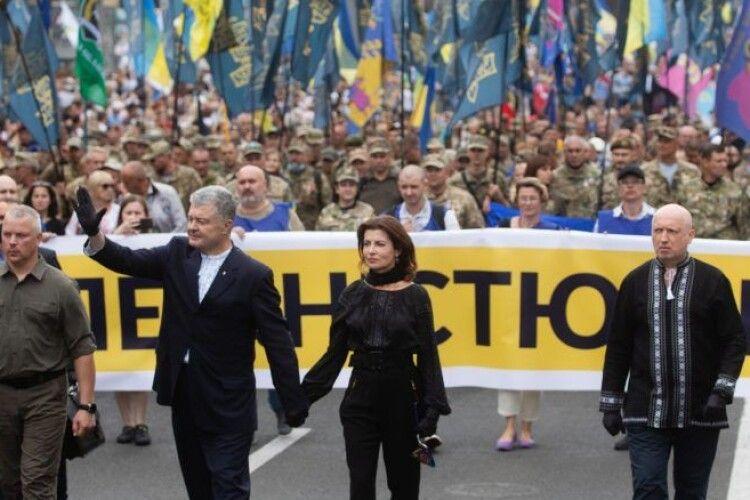 Петро Порошенко взяв участь у багатотисячному Марші Незалежності