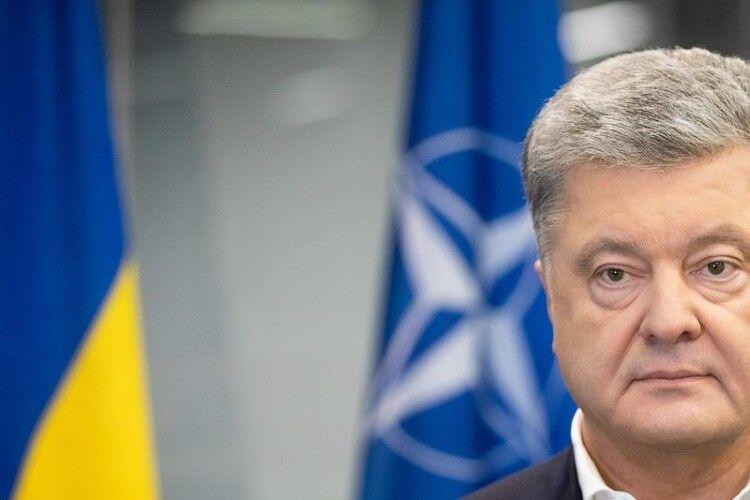 Петро Порошенко привітав Об'єднану Європу з днем народження: Україна залишається відданим союзником ЄС