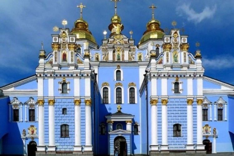 Митрополит Епіфаній назвав новий кафедральний собор Православної церкви України