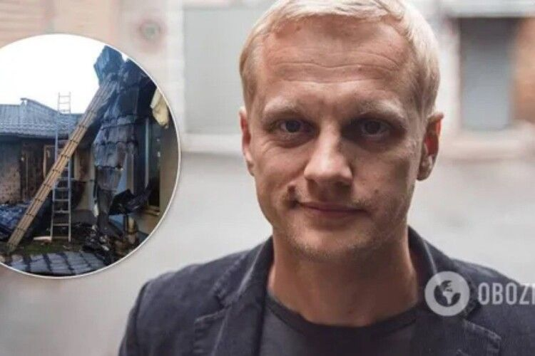 Шабуніну, який питав, чи «в долі» Зеленський, спалили будинок: експерти назвали причини загоряння