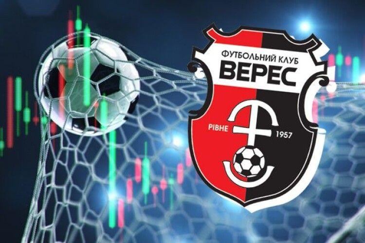 Футбольний клуб Верес залучив на біржі 50 мільйонів