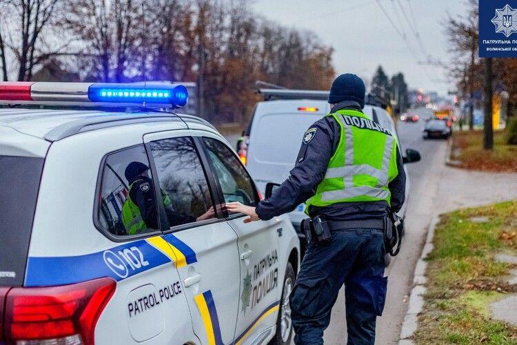 У Луцьку затримали молодиків з наркотиками