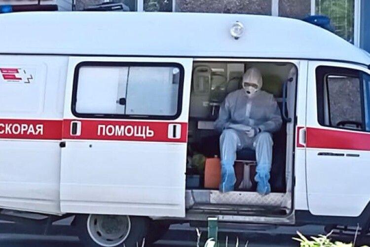 Коронавірус в Росії: епідемія набирає оберти