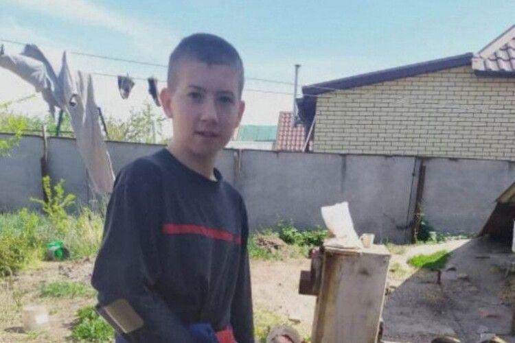 Знайшли мертвим школяра, який зник кілька днів тому