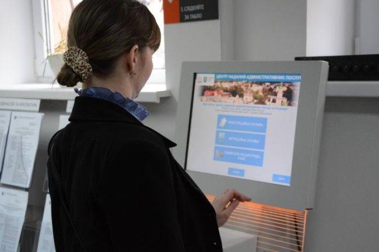 Нові послуги для лучан та ковельчан з'явилися у ЦНАПах