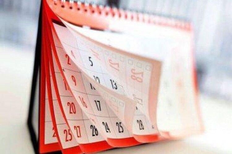 Рада може заборонити переносити робочі та вихідні дні через свята