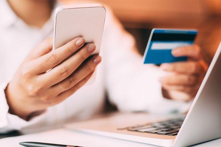 Як оплачувати інтернет Альфа-Інет в онлайні?