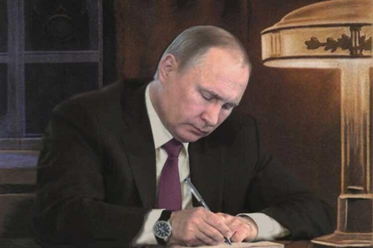 Статтю Путіна про українців порівняли із«Майн кампф» Гітлера