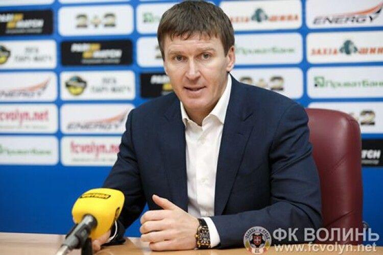 Василь Сачко офіційно став головним тренером луцької «Волині»