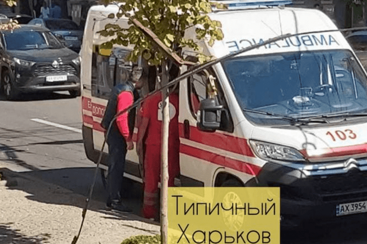 У Харкові тролейбусна штанга розбила голову жінці, яка стояла на зупинці