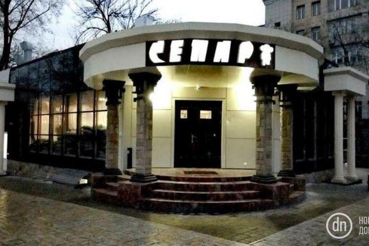 На бульварі Пушкіна в окупованому Донецьку відкрився ресторан «Сєпар»