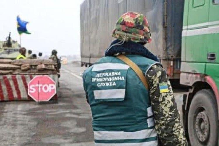 З території Росії обстріляли українських прикордонників