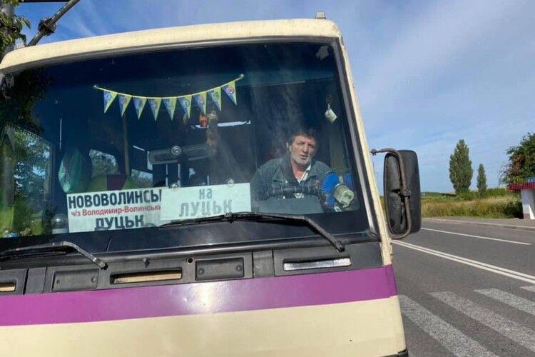У Володимирі водій рейсового автобуса лишив дитину на автостанції без речей і грошей