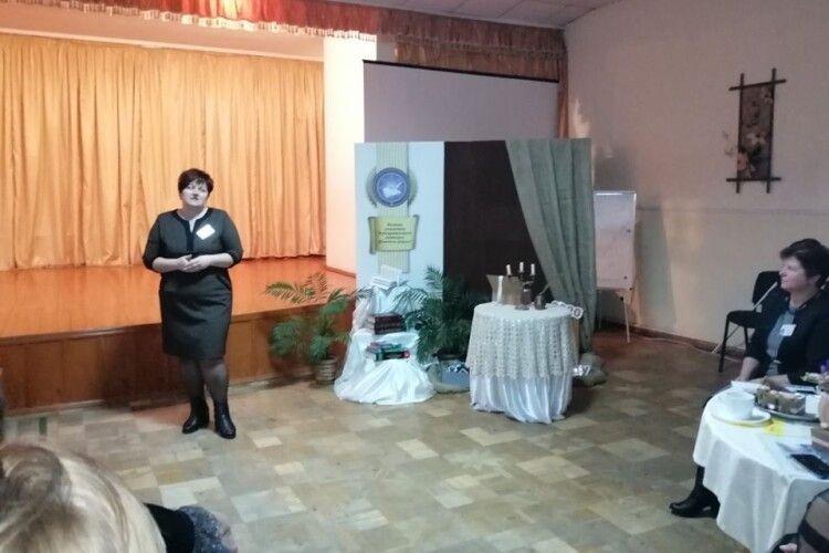 Назвали переможницю регіональний туру конкурсу «Учитель року 2020» із «Зарубіжної літератури»