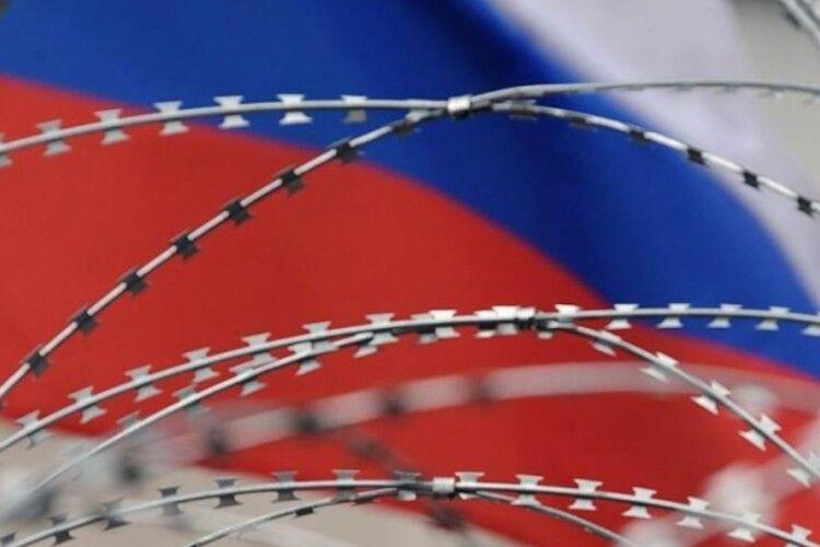 Канада розширила санкції проти Росії